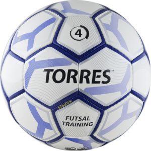 Тренировочный футзальный мяч